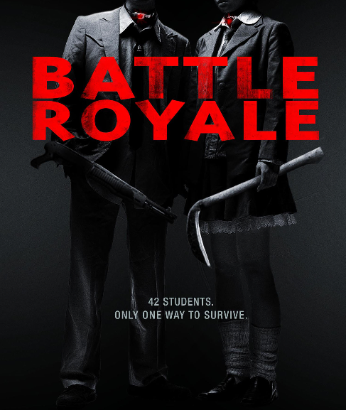 battle royale movie re-release dvd cover