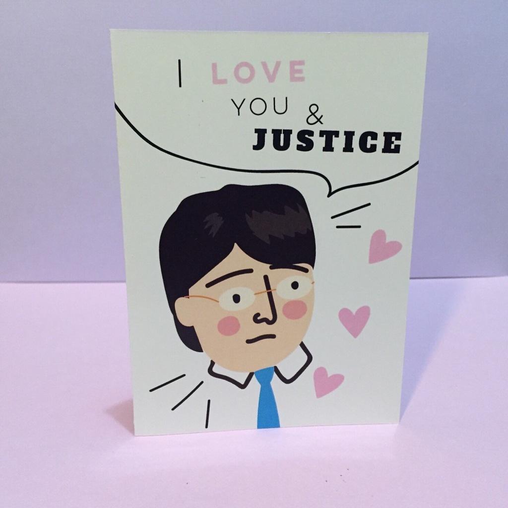 Dean Strang Valentines card